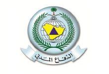 Photo of إعلان نتائج القبول النهائي بالدفاع المدني على رتبة (جندي) للكادر النسائي
