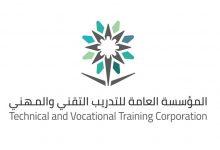 Photo of التدريب التقني يعلن فتح بوابة القبول بالكليات التقنية والمعاهد الصناعية