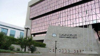 Photo of غرفة الرياض تعلن عن توفر (155) وظيفة للجنسين بالقطاع الخاص