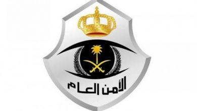 Photo of إعلان نتائج القبول النهائي للأمن العام للكادر النسائي على رتبة (جندي)