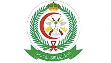 Photo of اعلان اسماء المرشحين والمرشحات لوظائف الإدارة العامة للخدمات الطبية