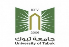 Photo of جامعة تبوك تعلن عن أسماء المرشحين في المسابقة الوظيفية