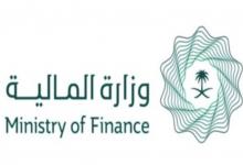 Photo of وزارة المالية تعلن أسماء المرشحين نهائياً لشغل الوظائف الإدارية