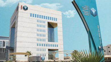 Photo of البنك السعودي الفرنسي يعلن عن برنامج تدريب تعاوني للطلبة الجامعيين
