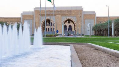 Photo of جامعة الأميرة نورة تعلن فتح باب القبول لبرامج الدراسات العليا