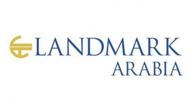 Photo of شركة لاند مارك العربية تعلن عن (4) وظائف (أخصائي موارد بشرية )