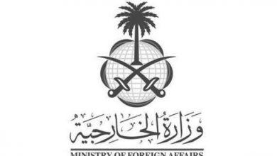 Photo of وزارة الخارجية تدعو (143) متقدم ومتقدمة للمقابلة الشخصية واختبار اللغة