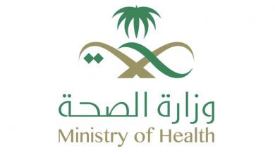 Photo of «الصحة» ترشح 919 مواطنًا ومواطنة للوظائف المشمولة بلائحة الوظائف الصحية