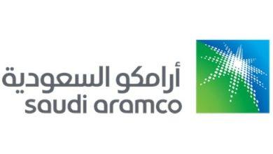 Photo of شركة أرامكو تعلن موعد بدء التسجيل في برنامج التدريب الجامعي
