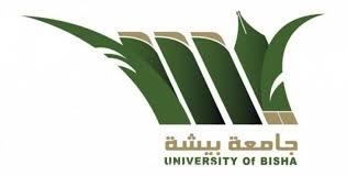 Photo of فتح باب القبول في (22) برنامجاً للدراسات العليا بجامعة بيشة