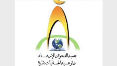 Photo of جمعية الدعوة بقلوة تعلن عن حاجتها إلى (مدير تنفيذي)