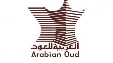Photo of شركة العربية للعود تعلن عن (22) وظيفة في الرياض و جدة