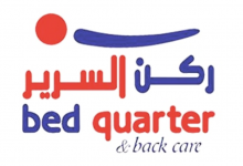 Photo of شركة ركن السرير تعلن عن (5) وظائف لحملة الشهادة الثانوية