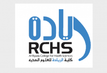 Photo of كلية الريادة للعلوم الصحية بجدة تعلن عن توفر (3) وظائف شاغرة