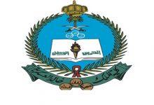Photo of كلية الملك خالد العسكرية تعلن أسماء المرشحين لإجراء المقابلة الشخصية
