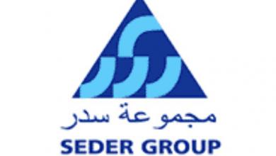 Photo of شركة مجموعة سدر تعلن عن وظائف للعمل بمكة المكرمة