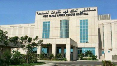 Photo of مستشفى الملك فهد للقوات المسلحة بجدة يعلن عن وظيفة (كاتب)