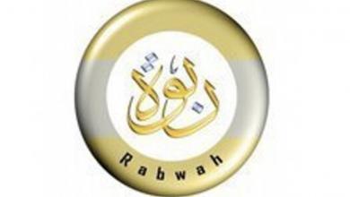 Photo of جمعية الدعوة وتوعية الجاليات بالرياض تعلن عن توفر وظائف شاغرة