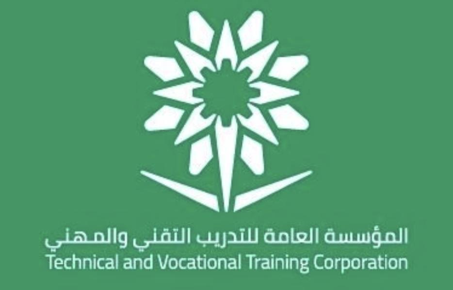 بصق تخزين القس حقائب المحاسبة المؤسسة العامة للتدريب التقني والمهني Tvtc Plasto Tech Com
